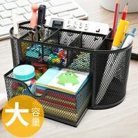 得力多功能笔筒创意时尚小清新学生可爱文具收纳盒简约儿童铅笔筒大容量笔桶桌面摆件办公室个性创意铁质笔盒