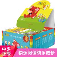 全套200册幼儿画报30年袖珍典藏本口袋书 3-7岁的幼儿童科普类阅读物 幼儿益智早教启蒙故事读物中国少年儿童幼儿宝宝
