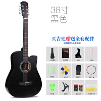 38寸民谣吉他初学者男女学生练习木吉它通用入门新手jita乐器a283