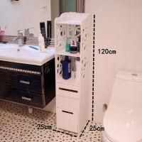 浴室边柜防水立柜卫生间储物柜马桶侧柜置物架夹缝角柜窄柜收纳柜