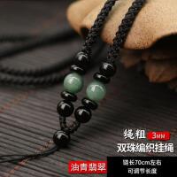 挂件红绳子颈绳男手工编织项链吊坠挂绳挂脖翡翠玉项坠链女玉佩的