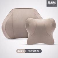 汽车头枕车用靠枕座椅枕头车载车内用品护颈枕一对记忆棉腰靠车枕