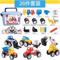 儿童玩具磁力片积木1-2-3-6周岁10 磁力车棒男女孩磁铁性8拼装益智