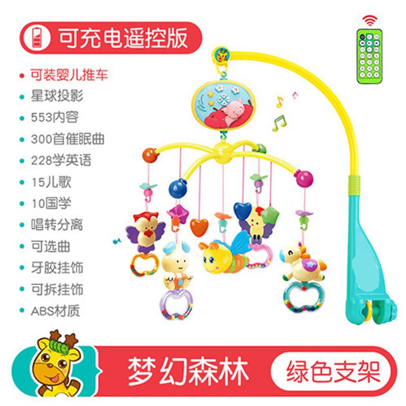 ?婴儿床铃音乐旋转女孩男孩摇铃0-3-6个月玩具挂件新生儿床头挂铃? 1_【带充电】遥控版梦幻森林 绿色