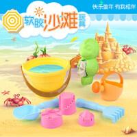 儿童沙滩玩具决明子软胶玩套装沙子挖沙工具沙漏铲子宝宝洗澡玩具