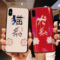 苹果6手机壳新款7p硅胶ins网红iphone xs max玻璃趣味8x少女心6s创意个性女