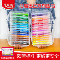 MAPED马培德水彩笔 儿童水彩笔小学生画画笔彩色笔可洗水彩笔套装