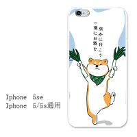 iphone7苹果6s手机壳6plus硅胶8X全包软壳5s防摔xs七max情侣