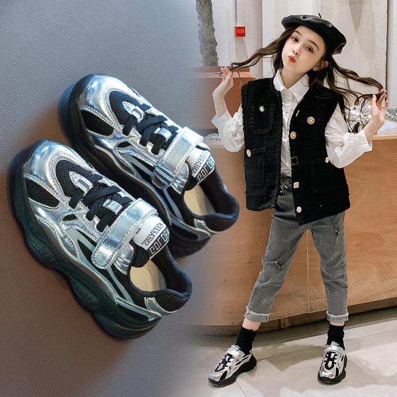 【活动价:118.8元】女童运动鞋ins超火 2019秋季新款韩版儿童老爹鞋男童网红休闲鞋潮