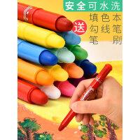 高尔乐软性油画棒套装马卡龙色系列浓彩白色莫兰迪重彩初学者36色专业级24色儿童蜡笔美术可水溶性绘画高乐尔