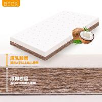 婴儿床垫天然椰棕可拆洗宝宝垫子儿童睡垫新生儿bb乳胶棕垫 白色 120*60