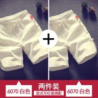 2条休闲短裤男夏天2018新款男士宽松运动大裤衩夏季沙滩五分裤