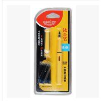 英雄钢笔359A正品小清新正姿书写练字钢笔办公明尖钢笔男女学生用