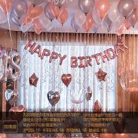玫瑰金气球心形铝膜生日单身派对ins生日情人节婚礼婚房布置装饰 玫瑰金生日套装