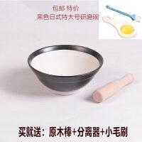 W食物碾磨器宝宝辅食研磨碗婴儿果蔬米糊陶瓷捣蒜器打磨碗O
