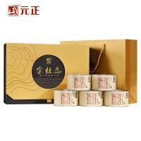 元正金丝蕊礼盒装正山小种红茶特级茶叶礼盒250g