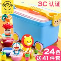 超轻粘土太空泥土玩具彩泥橡皮泥模具工具手工制作套装24色盒装36色安全无毒儿童幼儿园小学生超清黏土泡泡泥