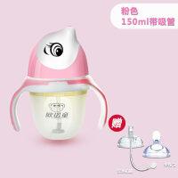婴儿硅胶奶瓶新生儿宝宝宽口径带吸管手柄防摔防胀气喝水奶瓶全软a206