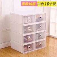 家居生活用品12个装透明盒 抽屉式子收纳盒塑料盒宿舍柜整理箱