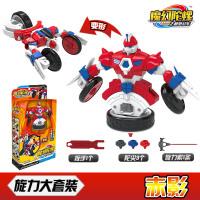 灵动创想正版魔幻陀螺3之机甲战车赤影幻甲男孩玩具儿童战斗套装 旋力大套装-赤影