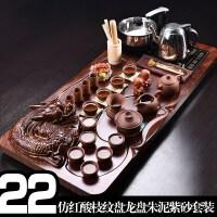 套装实木茶盘变色金蟾宜兴紫砂茶具整套家用功夫茶具组合 22件