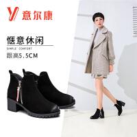 意尔康2018新款女靴反绒踝靴短靴粗跟加绒保暖女短靴