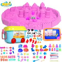 海洋沙男孩女孩安全无毒魔力沙套装批发太空玩具沙子儿童彩橡皮泥