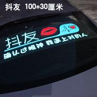 汽车装饰灯音乐节奏灯后窗感应声控氛围灯气氛跳舞车灯改装贴车载