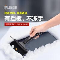 汽车用除雪铲刮雪板器冬天除霜除冰用品扫雪刷铲子多功能
