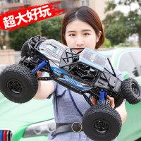 儿童礼物遥控汽车越野车超大四驱高速rc攀爬车充电男孩玩具车赛车