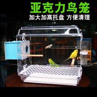 【支持礼品卡】鸟笼子饲养箱孵化箱透明灰鹦鹉虎皮牡丹别墅亚克力鸟笼鹦鹉id8