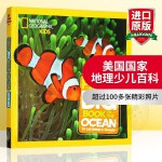 美国国家地理英文原版National Geographic LittleKids First Big Book of
