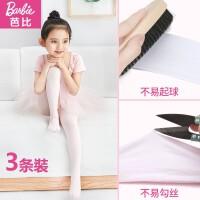 女童连裤袜夏季薄款跳舞长筒连体袜白色丝袜儿童打底裤舞蹈袜练功