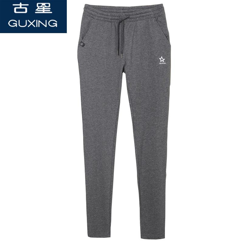 古星春季女士运动裤长裤新款直筒修身休闲跑步家居显瘦学生卫裤子