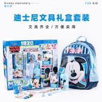 迪士尼学生文具套装精美礼盒幼儿园学习用具六一儿童节精致生日礼物一二三年级小学生开学季学习用品大礼包