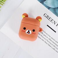 airpods1代保护套AirPods2代苹果耳机盒卡通硅胶壳潮可爱ins创意一二代新款无线蓝牙耳机 12轻松熊【 送