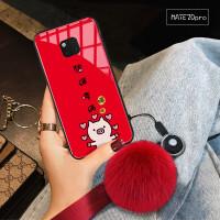 华为mate20手机壳新年款猪事顺利mate20pro保护套女红色发财猪年mate20x玻璃mete Mate20Pr