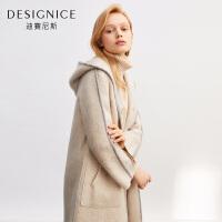 迪赛尼斯冬双面呢韩版时尚连帽中长款羊毛呢子大衣外套