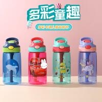 儿童水杯吸管杯夏季宝宝水壶小学生幼儿园学校防摔便携耐热创意