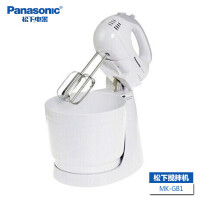 Panasonic/松下 MK-GB1 搅拌机 台式手持两用 5段转速 家用打蛋机