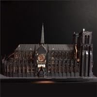 益智玩具送女朋友创意礼物3d立体金属拼图巴黎圣母院拼装模型