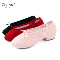 教师舞蹈鞋女带跟软底专业帆布舞鞋民族舞肚皮舞女式芭蕾舞练功鞋
