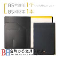 A4笔记本文具批发本子创意a5记事网格本坐标方格子纸b5加厚学生用