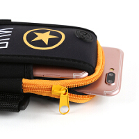 通用跑步手腕手机臂包运动手机臂男健身跑步手机套袋臂带女款