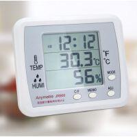 全国包邮美德时电子温湿度计JR900 湿度计 时钟 闹钟 温度计 四合一