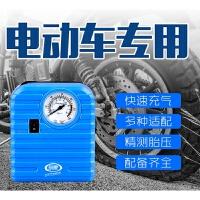迷你便携式车载充气泵 12V车用打气泵轮胎充气泵三款可选 汽车用品 款式二【12V点烟器电源】