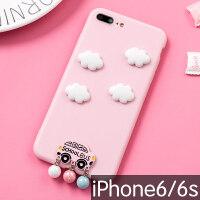 20190530111507230立体云朵新款iphone6/7/8手机壳可爱卡通粉色苹果6plus萌软硅xs max