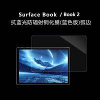 微软surface3电脑pro4屏幕pro5保护book2钢化贴膜pro3平板lap Surface Book/Boo