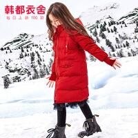 【1件3折360元】韩都衣舍童装2019冬装新款中大童加厚儿童女童中长款红色羽绒服