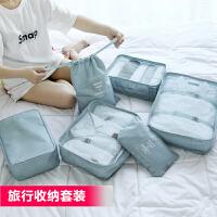 出差旅行用品男旅游洗漱包女便携套装收纳袋整理包化妆包